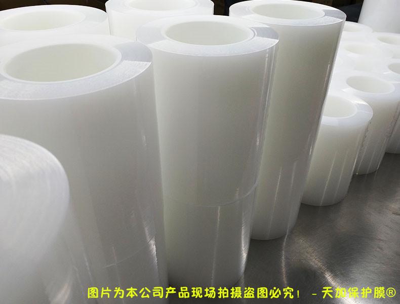 天加保护膜行业一流品牌